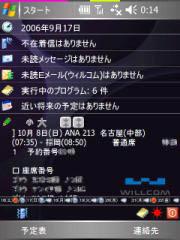 20060917001416_1