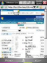 20061118224336_2