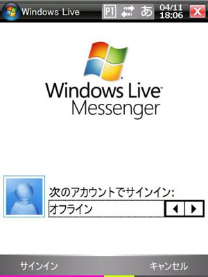 20070411180639