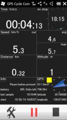 HYBRID W-ZERO3 GPS不調