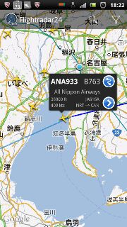 iOS&amp;Androidアプリ FlightRader24 PRO<br />  が面白い