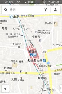 GmapsがApp Store<br />  にアップされてる