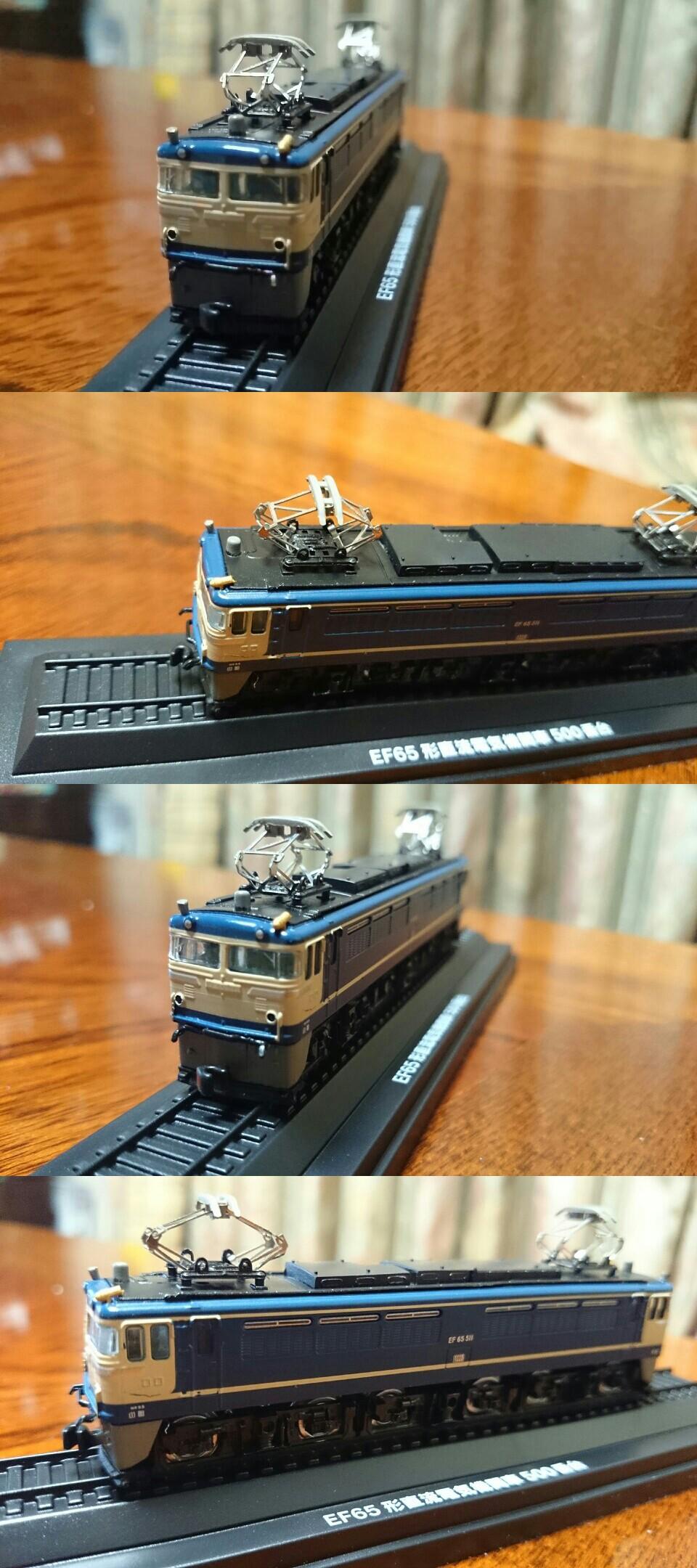 国産鉄道 EF65