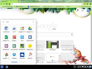 Screenshot_20140711_at_222423_2