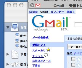 Gmail_shot