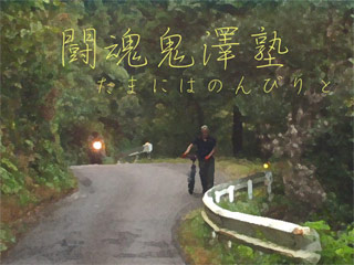 Kendo61_1