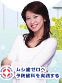 Moritaka