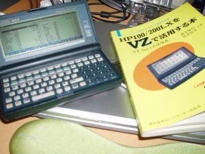 P3230003