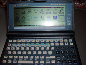 P3280007