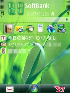 Screenshot0021