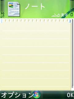 Screenshot0022