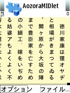 Screenshot0035_1