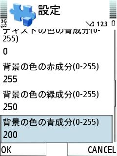 Screenshot0036_1