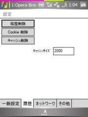 20060915010418