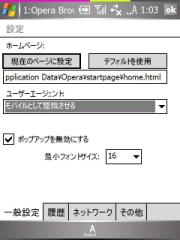 20060915010341