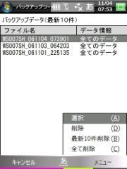 20061104075323