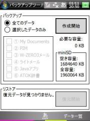 20070111205010