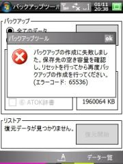 20070111203806