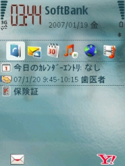 Screensh