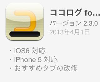 1364834776146.jpg
