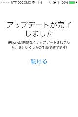 1379529267143.jpg
