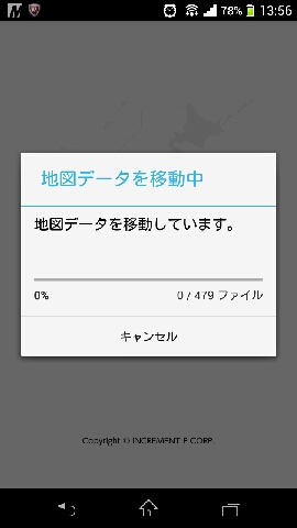 1387947640651.jpg