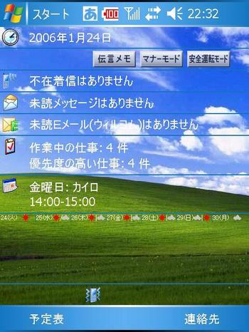 20060124223252.jpg
