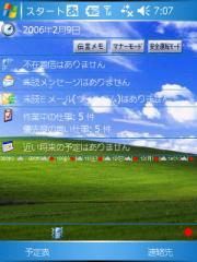 20060209070727.jpg