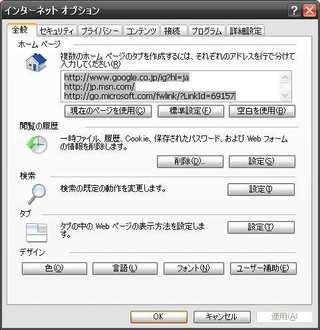 20061114003235
