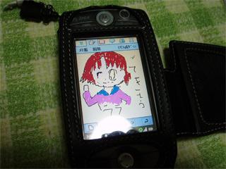 P7180001